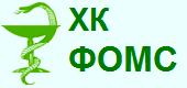 ХК Фомс
